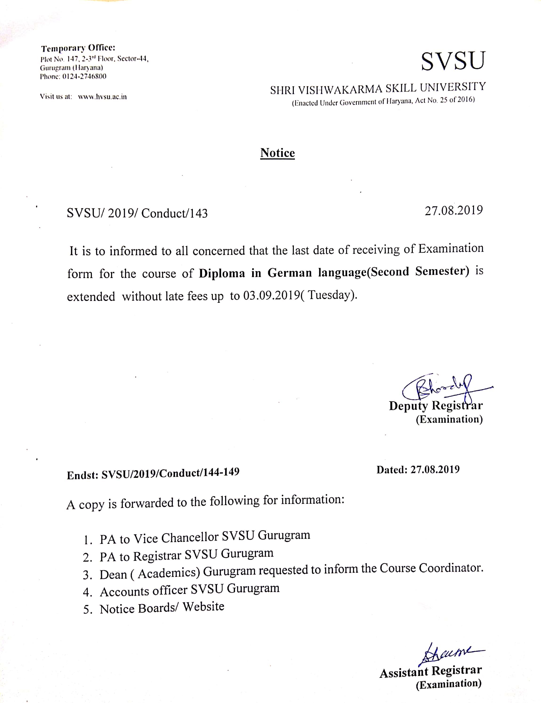 Shri Viswakarma Skill University - India's 1st Government